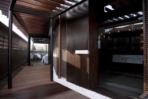 funkt - restaurant 01