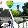 паркова среда 2