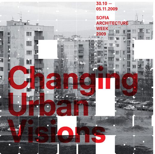 Sofia-Architecture-Week